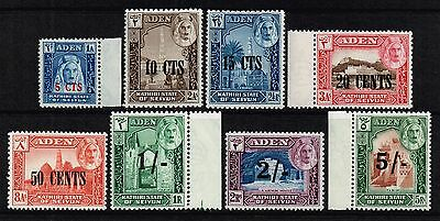 Seiyun 1951 Sultan surcharged set to 5s., MH - hinged on margin (SG#20/27)