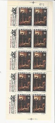 Uruguay, Postage Stamp, #C377 Mint NH Sheet (folded), 1971