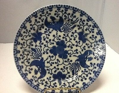 """Vintage Made In Japan Blue And White Flying Phoenix 7.25 """" X 2"""