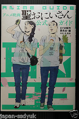 JAPAN Saint Young Men book: Anime film Official Guide  (Book)