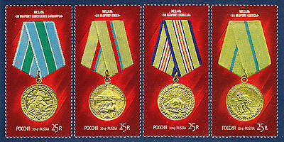 Russia 2014 Medals of WW2 2nd issue MNH