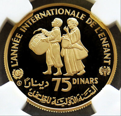 1982 Gold Tunisia 75 Dinars International Year Of Child Ngc Proof 68 Ultra Cameo
