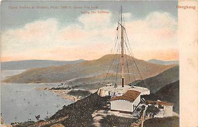 HONG KONG, CHINA, SIGNAL STATION ON VICTORIA PEAK, PICTORIAL PC CO PUB c. 1902