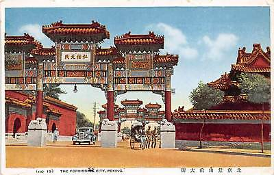 PEKING, CHINA ~ GATEWAY WITH ARCHES FORBIDDEN CITY #19, CAR, PEOPLE, c. 1930s