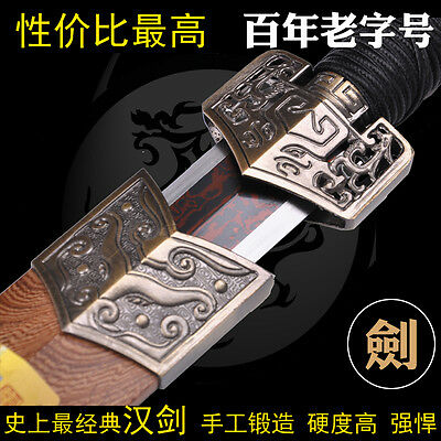 AUTHENTIC CHINESE SWORD Red&Black FOLDED STEEL BLADE TAI CHI Han Dynasty Sword