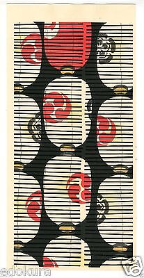 Teruhide KATO JAPANESE Woodblock Print HANGA - YOIYAMA  - Hand SIGNED by Pencil