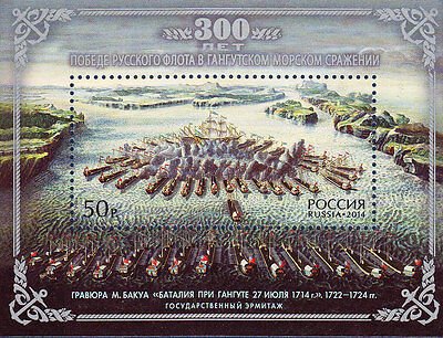 Russia 2014 300 Years Battle of Gangut Ships Boats s/s MNH