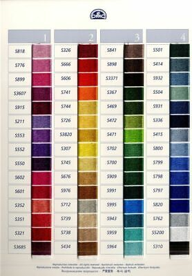 DMC SATIN FLOSS, 100% RAYON, 8m SKEIN 6 STRAND EMBROIDERY FLOSS, SELECT COLOUR