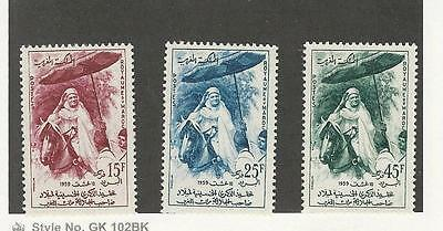 Morocco,  Postage Stamp, #29-31 Mint LH, 1959