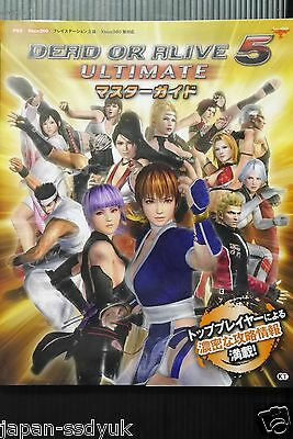 "JAPAN Dead or Alive 5 Ultimate ""Master Guide"""