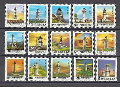 China Taiwan Stamp-(1989-1991)-常108(554)-Taiwan Lighthouses Postage  -15 Stamps