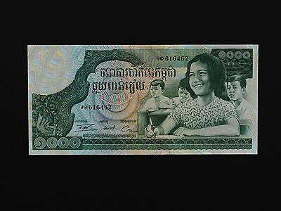 CAMBODIA  1000 REILS  p17  FANTASTIC LARGE NOTE  *  LOVELY UNC  *   1973