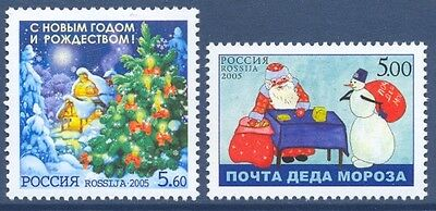 Russia 2005 Christmas & Happy New Year MNH