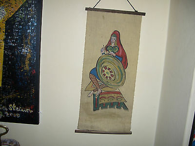 Israel Israeliana VTG Judaica Orig painting Yemen Woman Weaving  Basket $130.00