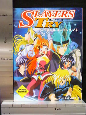 SLAYERS TRY Special Collection 1 Art Book FJ