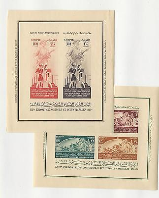 Egypt, Postage Stamp, #278-279 Mint NH Sheets, 1949