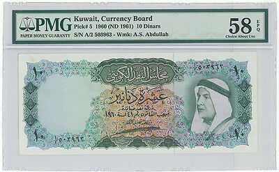 KUWAIT 10 Dinars First Issue Pick 5 dated 1960 PMG 58 EPQ
