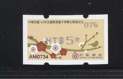 Rep. Of China Taiwan 2014 Rocupex'14 Cum Thai Stamp Exhibition Postage Label Mn