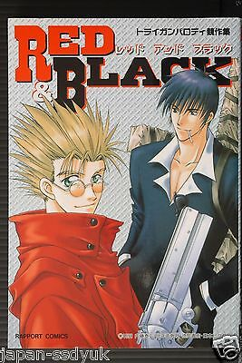JAPAN Trigun Anthology Comic: Red & Black