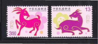 Rep. Of China Taiwan 2014 Year Of Ram 2015 Comp. Set Of 2 Stamps In Mint Mnh