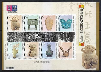 Rep. Of China Taiwan 2014 Ancient Artifacts The Ruins Of Yin Dynasty Sheet Mint