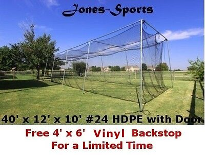 Batting Cage Net 10' x 12' x 40' #24 HDPE (42PLY) with Door Baseball Softball