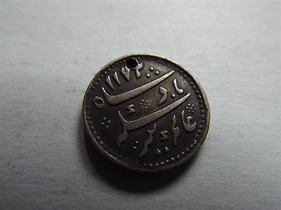 Unknown Coin/ Token 17.5mm Holed Silver (refn8508)
