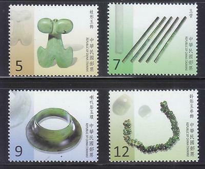 Rep. Of China Taiwan 2015 Prehistoric Artifact Comp. Set Of 4 Stamps In Mint Mnh