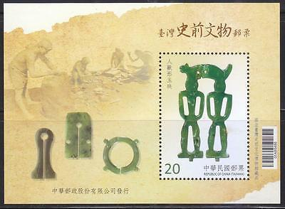 Rep. Of China Taiwan 2015 Prehistoric Artifact Souvenir Sheet Of 1 Stamp In Mint