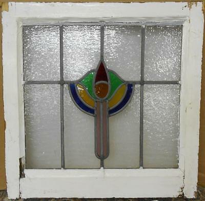 """OLD ENGLISH LEADED STAINED GLASS WINDOW Cute Colorful Abstract 20.5"""" x 20.5"""""""