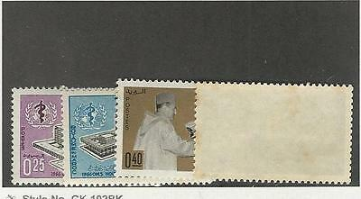 Morocco,  Postage Stamp, #142-148 Mint LH, 1966