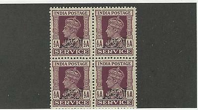 Oman, Postage Stamp, #O2 Mint (2 LH, 2 NH) Block. 1944