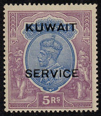 Kuwait 1923-24 Official 5r. optd. double one albino, MNH (SG#O12a)