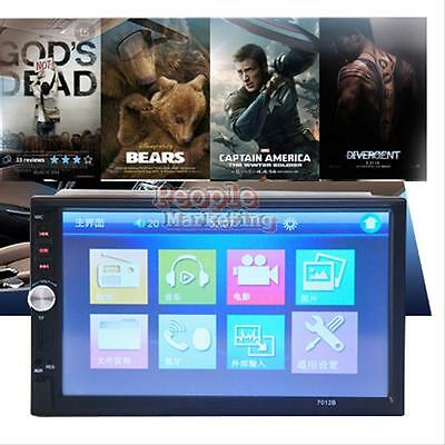 7'' Bluetooth HD In dash Car stereo MP3/MP5 Player Touch Screen USB/SD/FM/Ipod