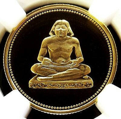 1994 //ah1415 Gold Egypt 50 Pounds Seated Scribe Coin Ngc Proof 69 Ultra Cameo