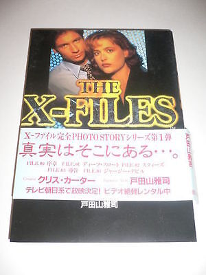 The XFiles Stories #1 Japanese TPB 2nd Print Mar 1996