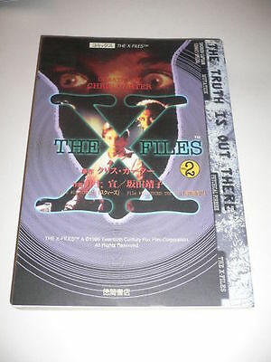 The XFiles Vol.2 Japanese TPB Comics 1st Print Mar 1996