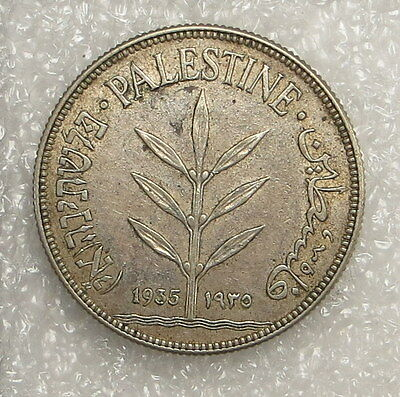 1935 Palestine 100 Mils Coin ungraded
