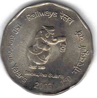 India: Uncirculated 2003 150Th Ann India Railway Commemorative 2 Rupees, Km #307