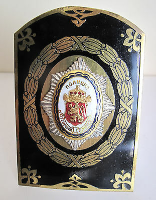 Rare royal Award badge Decoration For Excellent Service-Bulgarian State Police