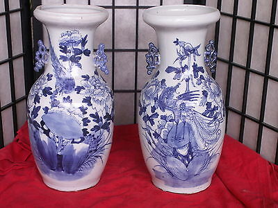 "Pair Antique Chinese Blue & White Vases 19th Century Late Qing Dynasty 17"" tall"