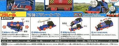 TOMY TRACKMASTER TS-08 MOTORIZED TRAIN Belle WITH 2 CARRY CAR