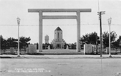 MUKDEN, SHANYANG, LIAONING, CHINA ~ MONUMENT TO LOYAL DEAD ~ c. 1930s