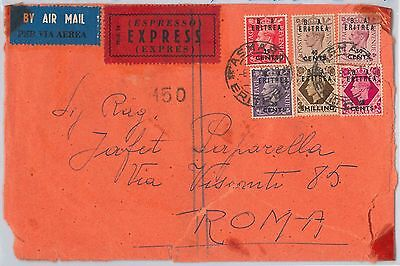 B.A. ERITREA postal history: EXPRESS AIRMAIL COVER to ITALY - 6 different stamps