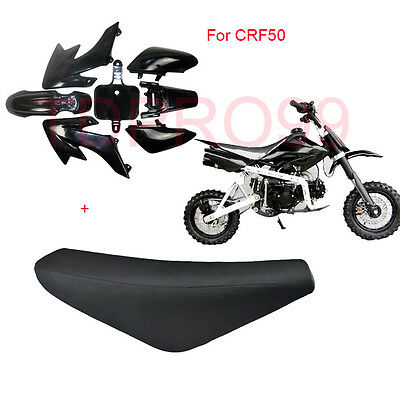 Pit Dirt Bike Black PLASTIC + Flat SEAT CRF50 50cc 110cc 125cc Sticker Pitbike