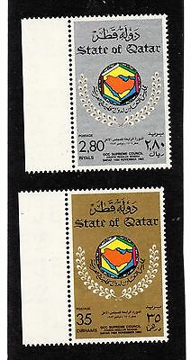 QATAR 1983 Gulf Co-operation set unmounted mint never hinged