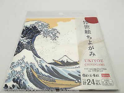 Origami Chiyogami Papers 24 sheets 6 designs Paper Craft Ukiyo-e Made in Japan