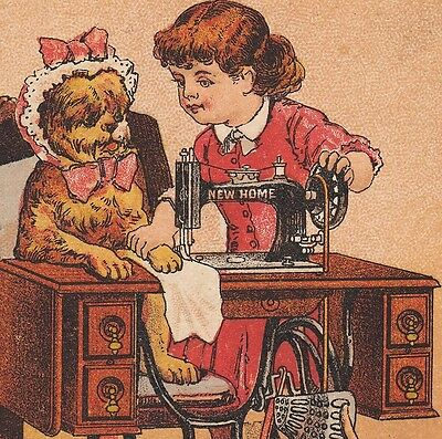 1800's New Home Sewing Machine Hayward Ayer MA cat dog Advertising Trade Card