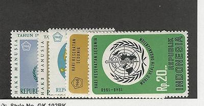 Indonesia, Postage Stamp, #732-736 Mint NH, 1968