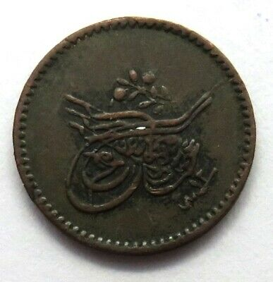 1255/12 Turkey Small 1 Para Coin - Abdul Mejid